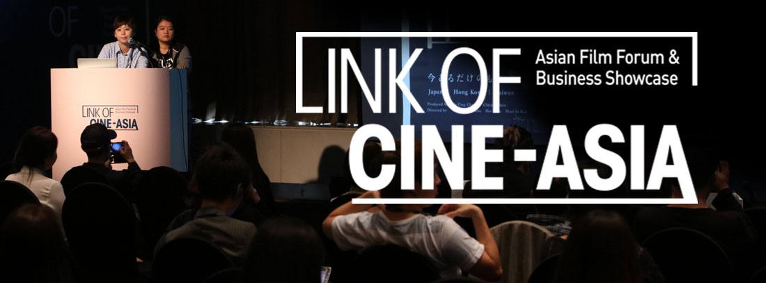 Link of cine-asia coming soon!!! Dynamic Forum/Cine-Biz Asia(Business Matching) October 15 - 17, 2017(sunday - tuesday 3days paradise hotel in busan)