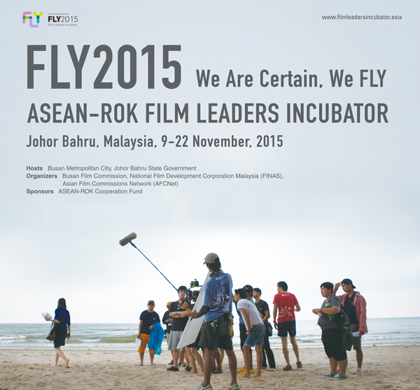1FLY2015 Unveils the 22 Finalists from 11 Countries
