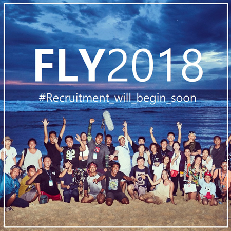 FLY2018 #Recruitment_will_begin_soon